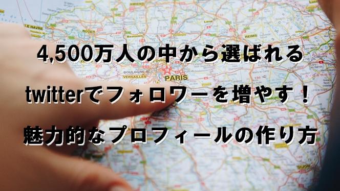 f:id:suzukaya_jp:20181103134430j:plain
