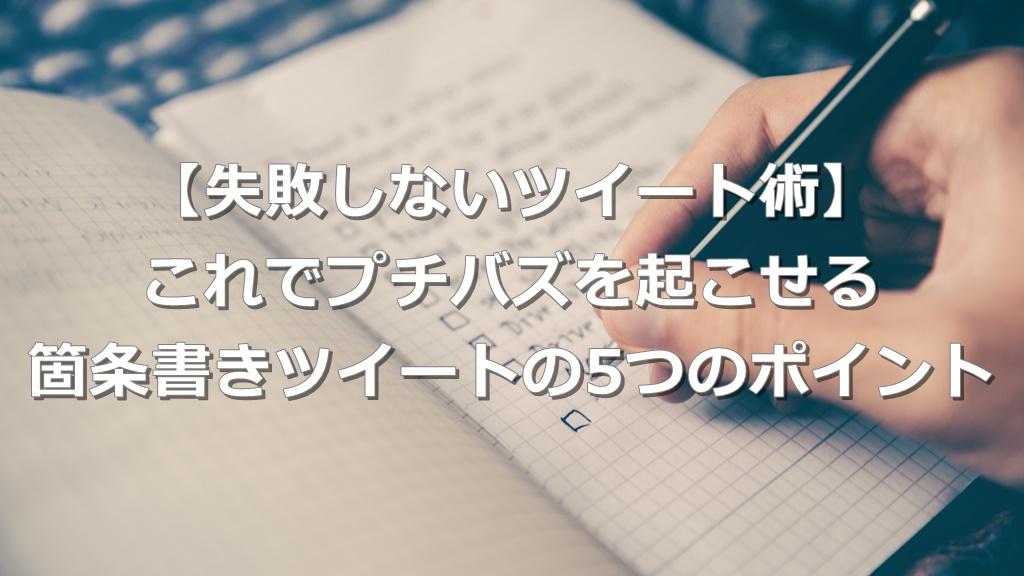 f:id:suzukaya_jp:20181105110256j:plain