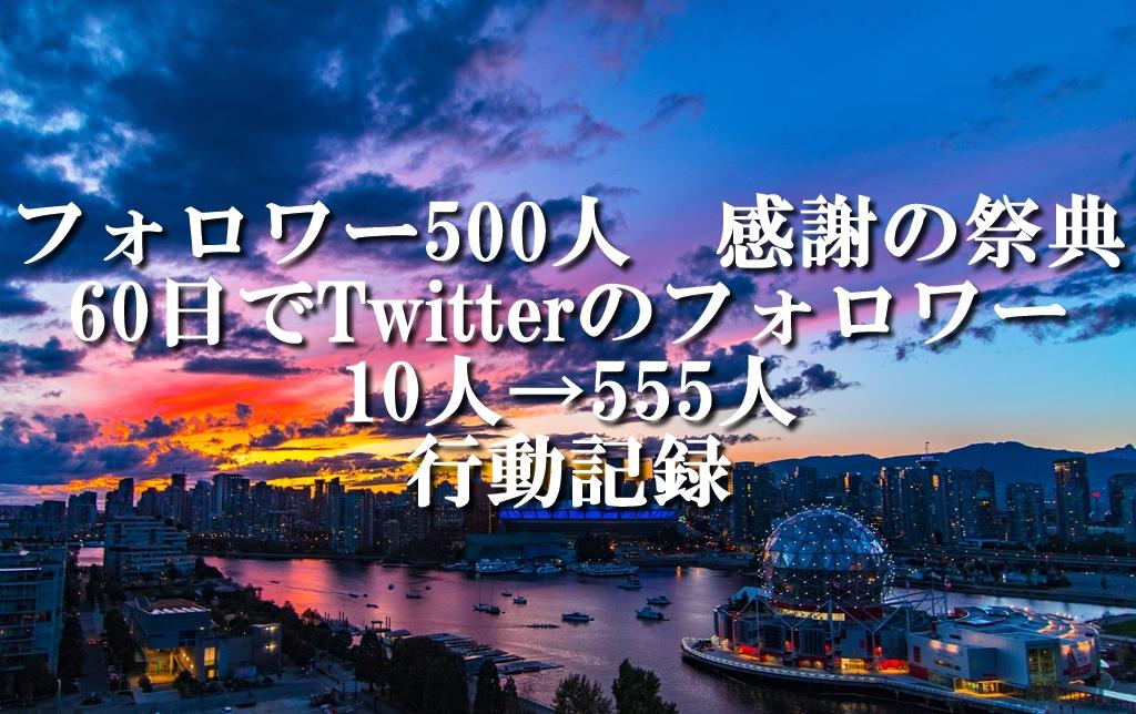 f:id:suzukaya_jp:20181106020049j:plain
