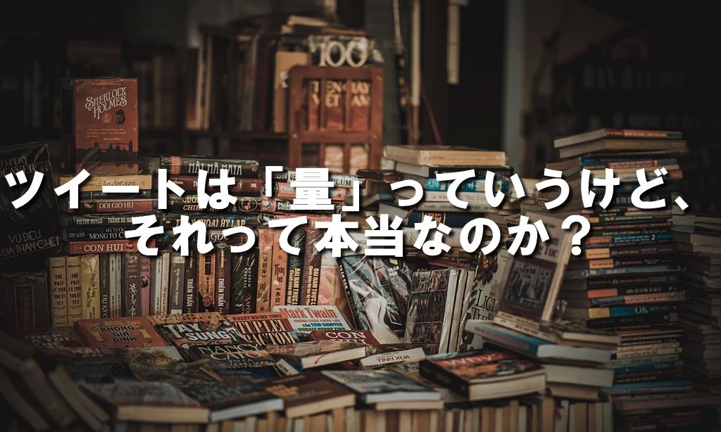 f:id:suzukaya_jp:20181107001514j:plain