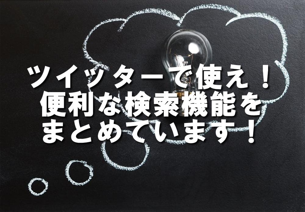 f:id:suzukaya_jp:20181109020700j:plain