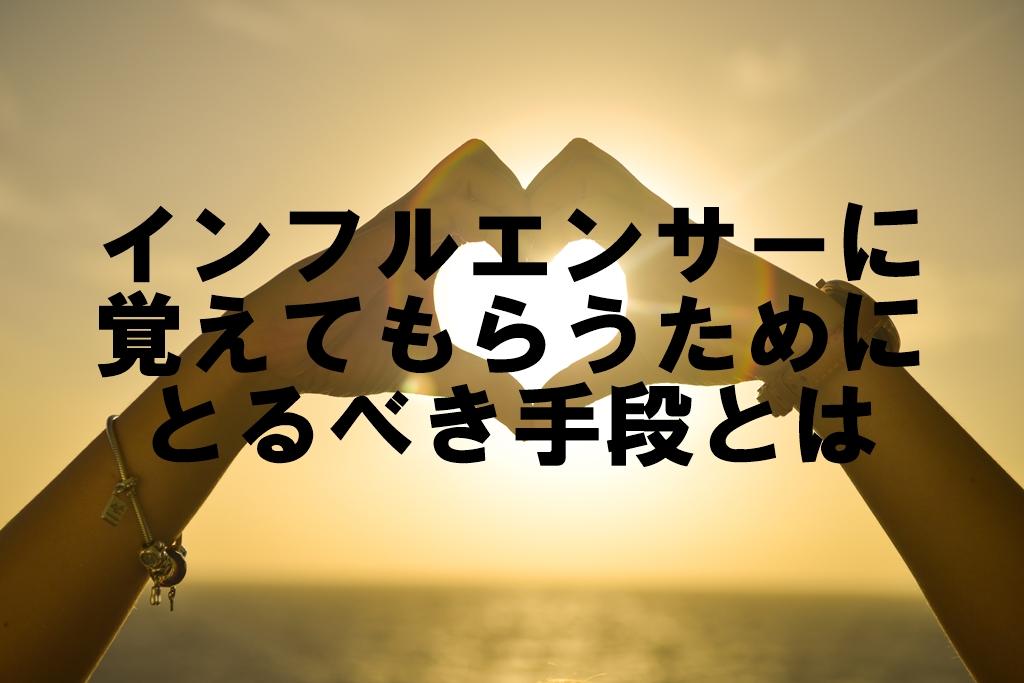f:id:suzukaya_jp:20181110031055j:plain