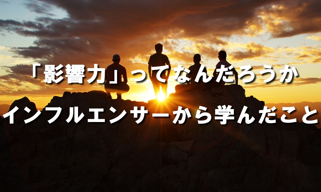 f:id:suzukaya_jp:20181110165921j:plain
