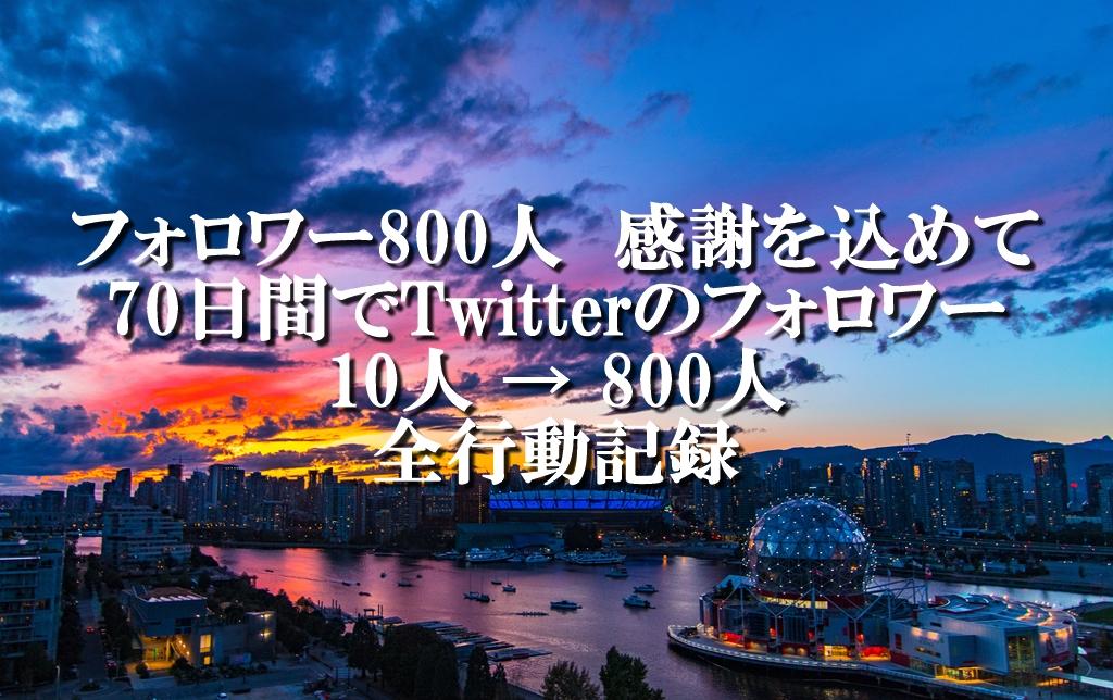 f:id:suzukaya_jp:20181111180530j:plain
