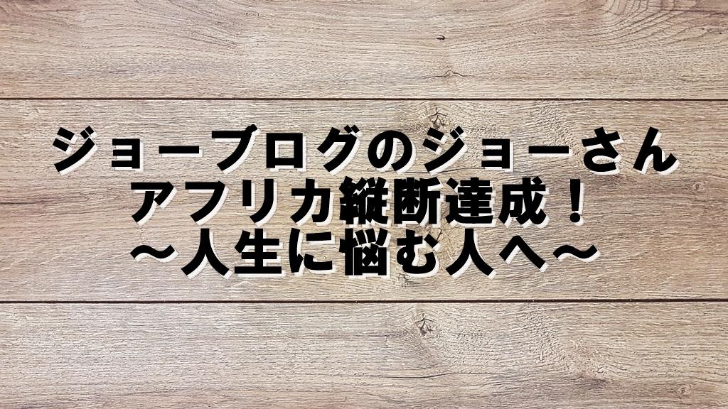 f:id:suzukaya_jp:20181115011048j:plain