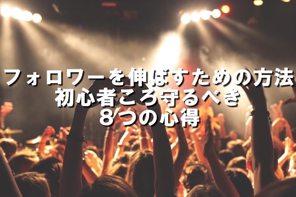 f:id:suzukaya_jp:20181115224033j:plain