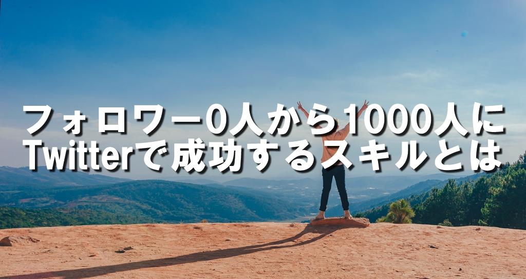 f:id:suzukaya_jp:20181117232453j:plain