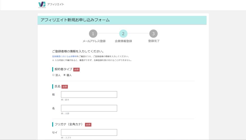 f:id:suzukaya_jp:20181123134557p:plain