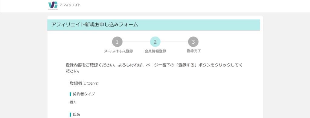 f:id:suzukaya_jp:20181123134828p:plain