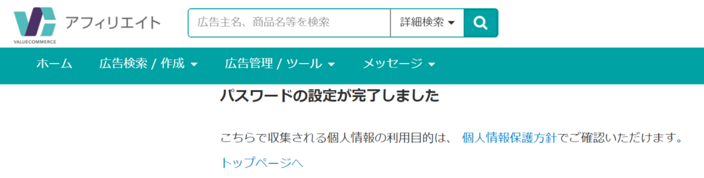 f:id:suzukaya_jp:20181123135447p:plain