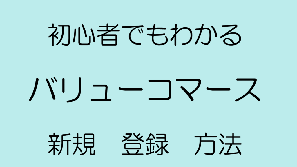 f:id:suzukaya_jp:20181123144256p:plain