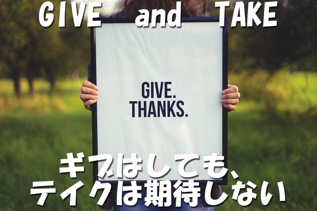 f:id:suzukaya_jp:20181126215513j:plain