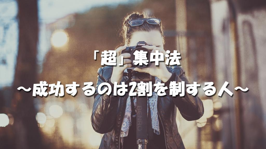 f:id:suzukaya_jp:20181127221812j:plain