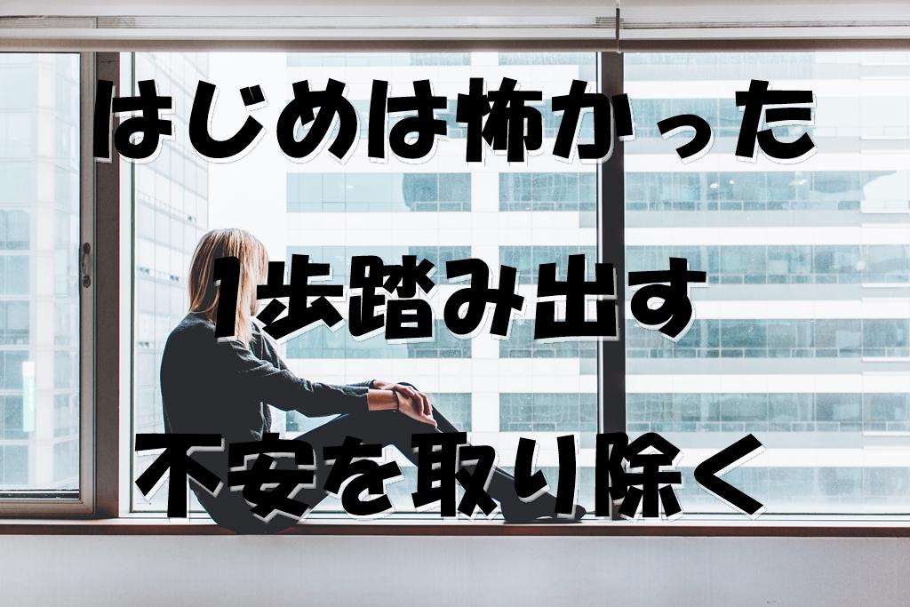 f:id:suzukaya_jp:20181129235152j:plain