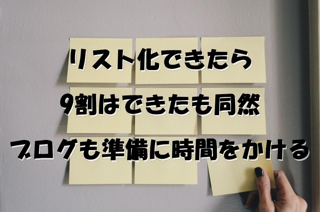 f:id:suzukaya_jp:20181201174617j:plain