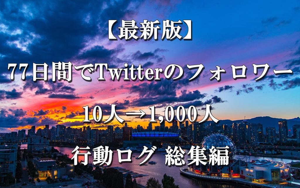 f:id:suzukaya_jp:20181205132234j:plain