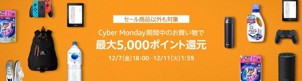 f:id:suzukaya_jp:20181207015842p:plain