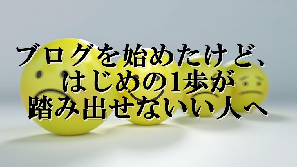 f:id:suzukaya_jp:20181208205605j:plain