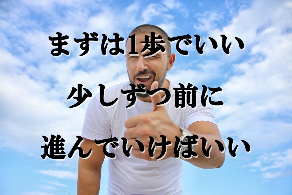 f:id:suzukaya_jp:20181213010625j:plain