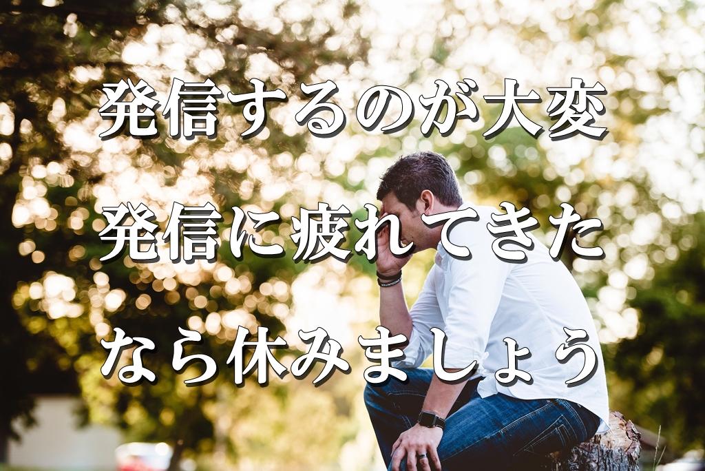f:id:suzukaya_jp:20181214001215j:plain