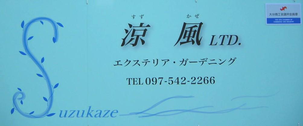 f:id:suzukaze-m:20190802144958j:plain