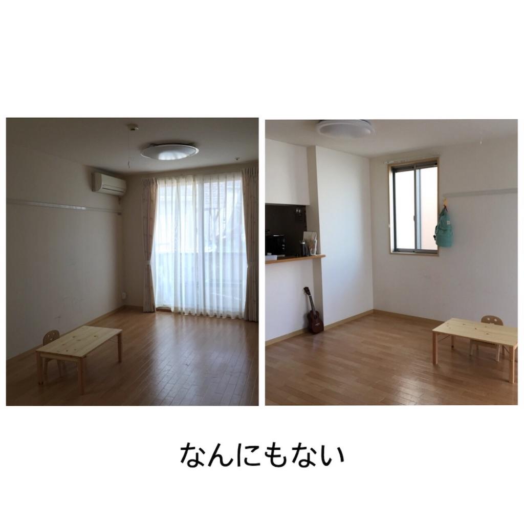 f:id:suzuki-family:20161122191755j:image