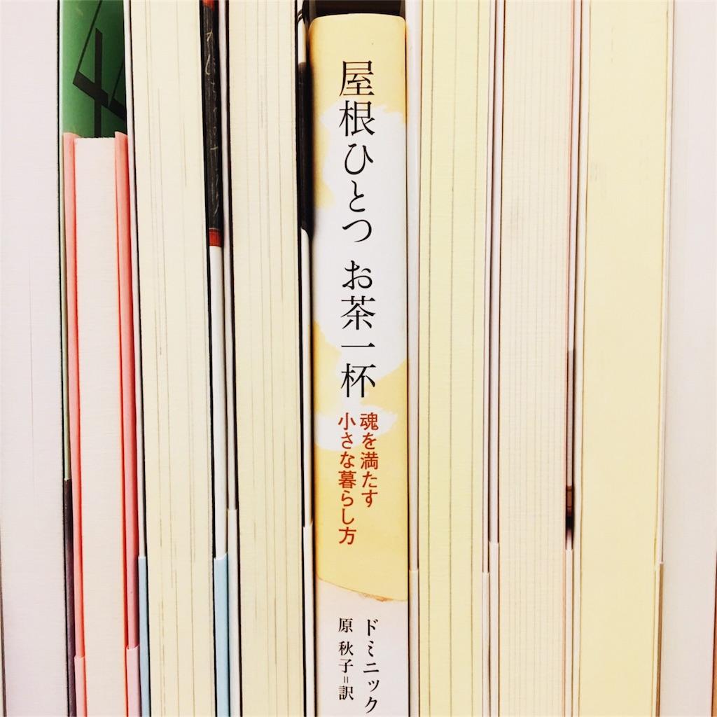 f:id:suzuki-family:20161122192137j:image