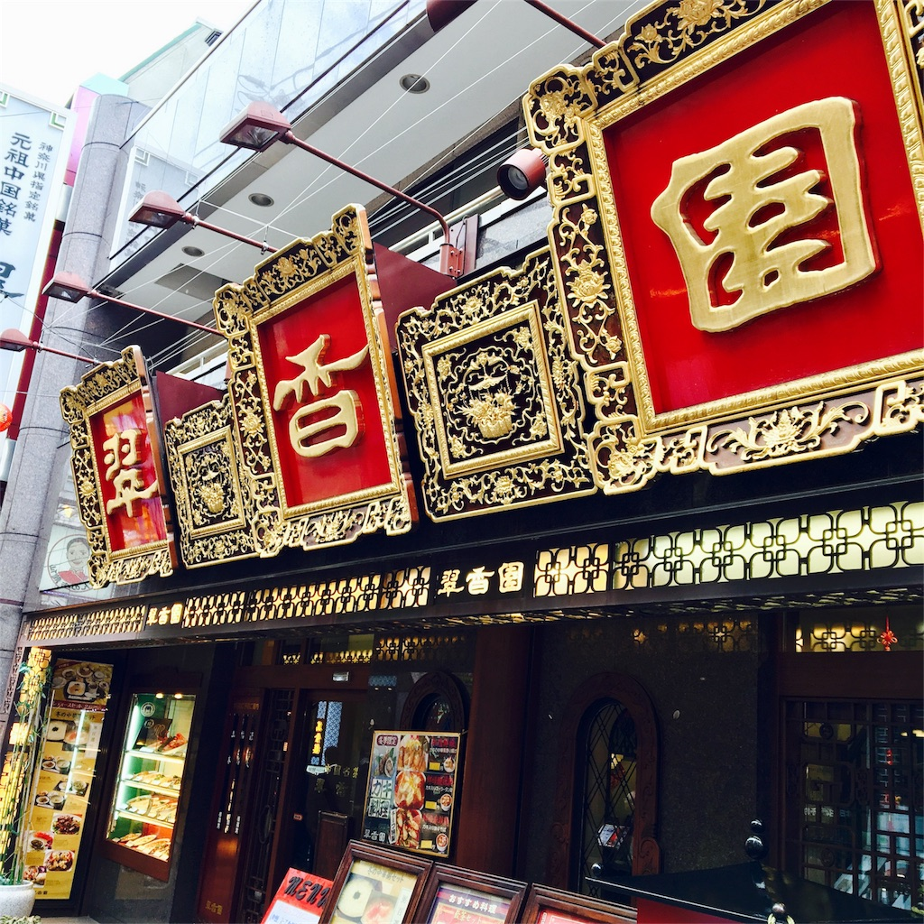 f:id:suzuki-family:20161206190940j:image