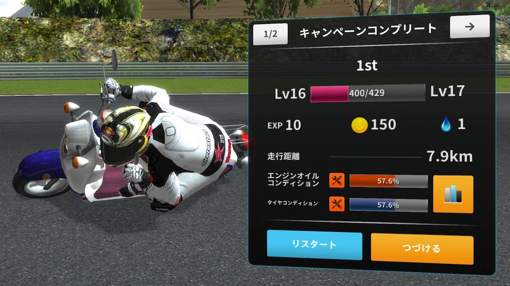 f:id:suzuki-goose350:20160804070722p:image