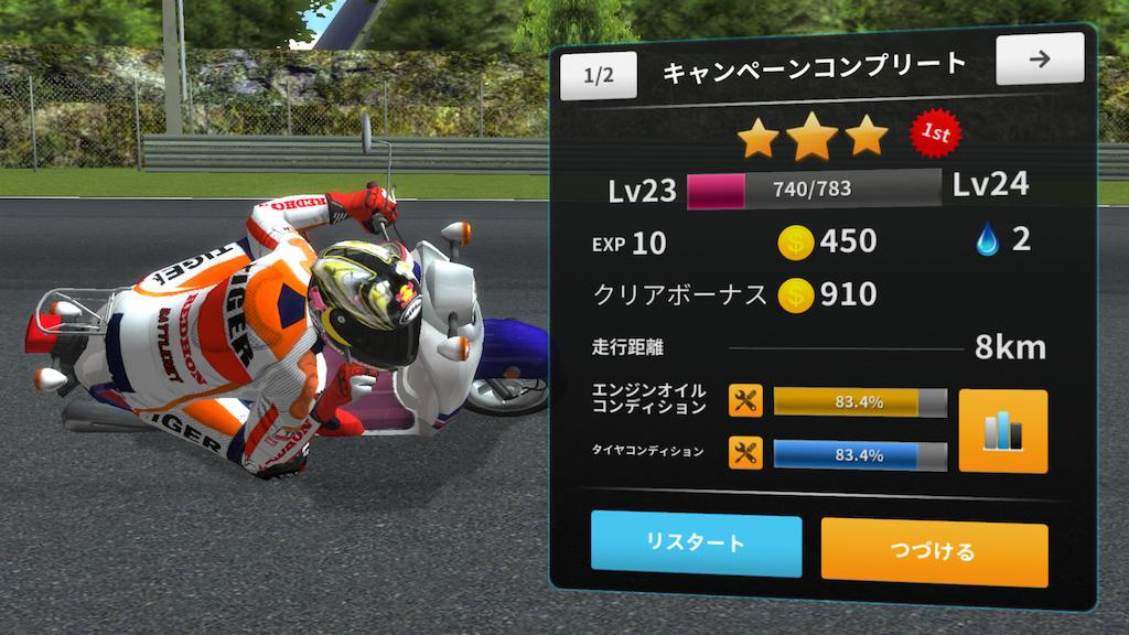 f:id:suzuki-goose350:20160805095701p:image