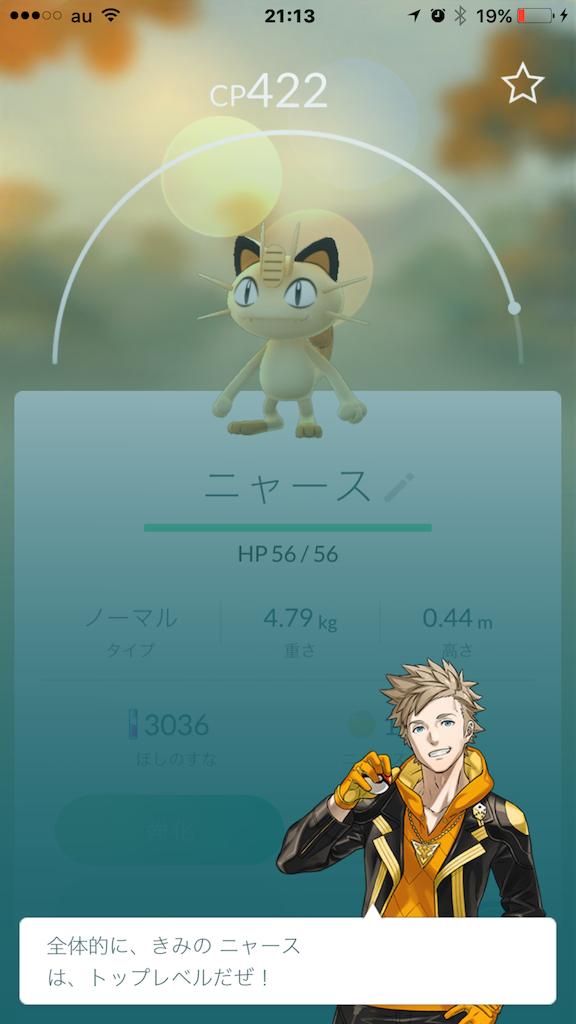 f:id:suzuki-goose350:20160826212236p:image