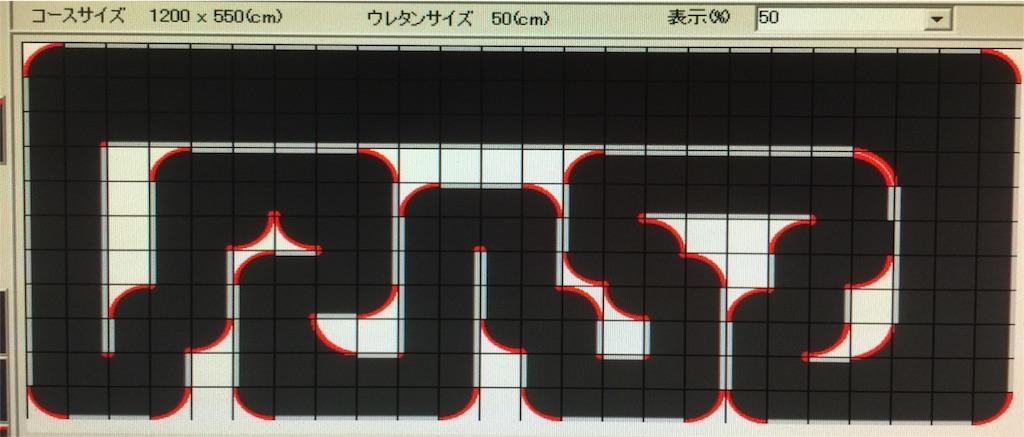 f:id:suzuki-goose350:20160828203602j:image