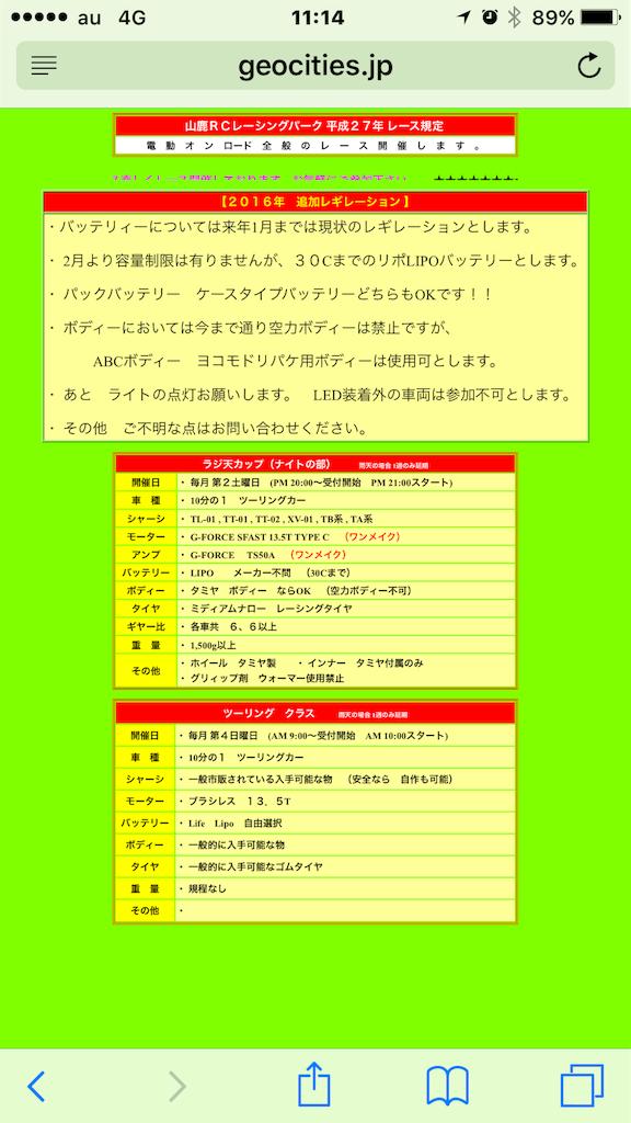 f:id:suzuki-goose350:20160908063324p:image