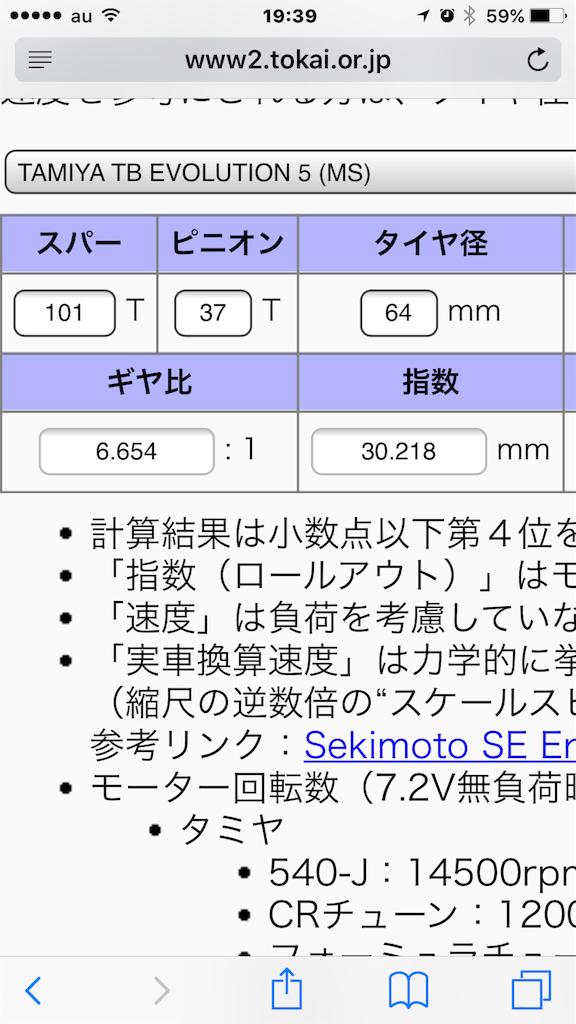 f:id:suzuki-goose350:20160908064933p:image