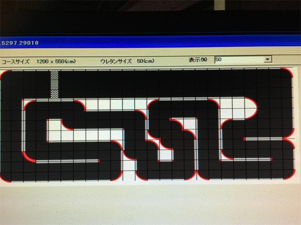 f:id:suzuki-goose350:20160917203654j:image