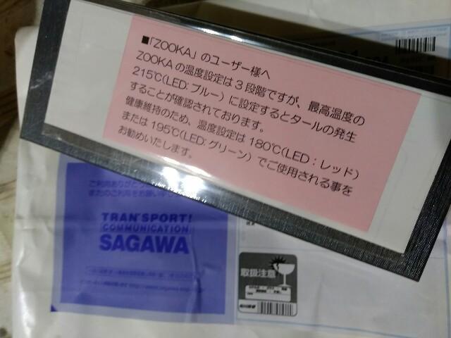 f:id:suzuki-goose350:20170716132105j:image
