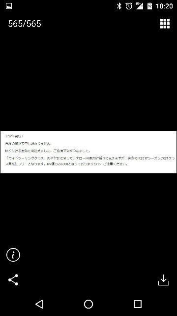 f:id:suzuki-goose350:20180215171259j:image