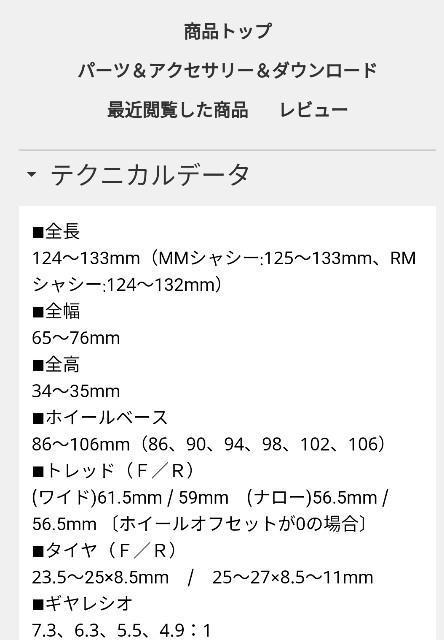 f:id:suzuki-goose350:20180304211951j:image