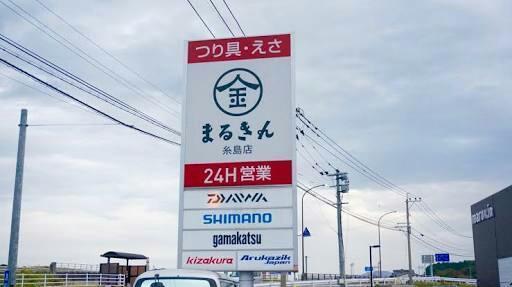 f:id:suzuki-goose350:20180402072554j:image