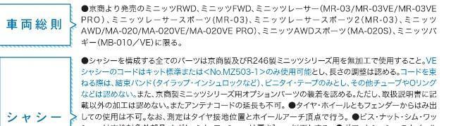 f:id:suzuki-goose350:20180515000434j:image