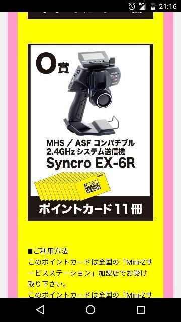 f:id:suzuki-goose350:20180521003135j:image