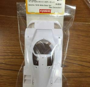 f:id:suzuki-goose350:20180809003347j:image