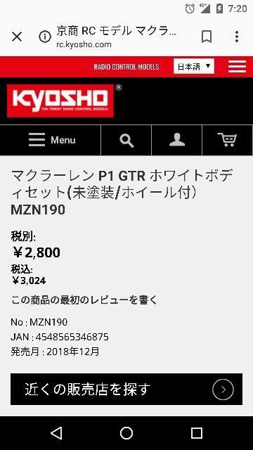 f:id:suzuki-goose350:20180918074104j:image