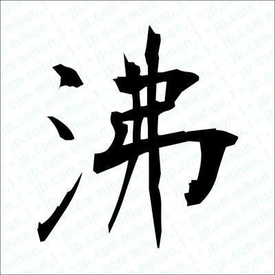 f:id:suzuki-goose350:20181004220325j:image