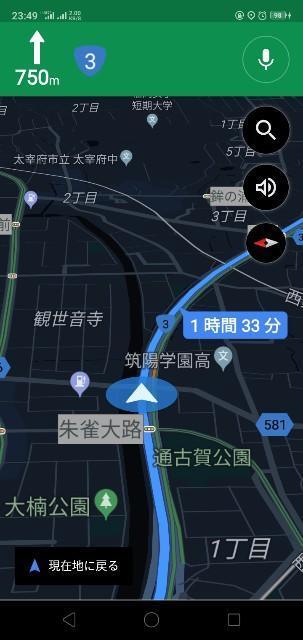 f:id:suzuki-goose350:20181014012110j:image