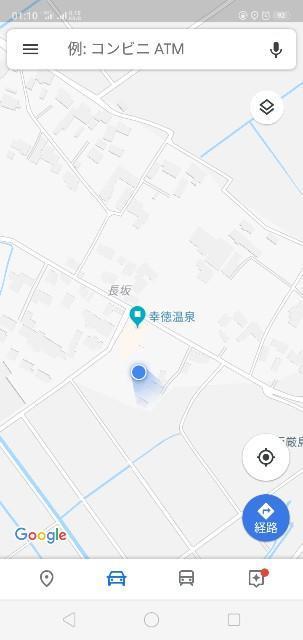 f:id:suzuki-goose350:20181014012518j:image