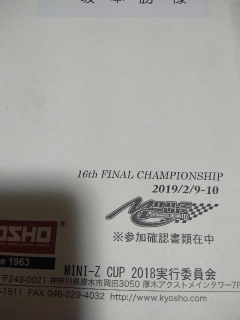 f:id:suzuki-goose350:20181216235208j:image