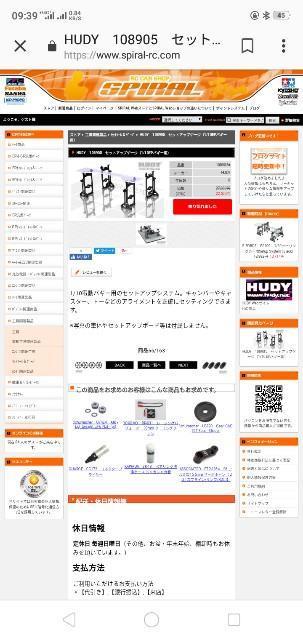 f:id:suzuki-goose350:20190106133346j:image