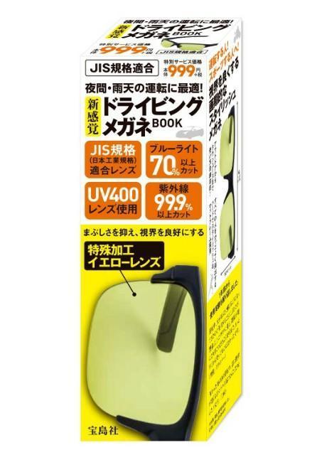 f:id:suzuki-goose350:20190115232301j:image