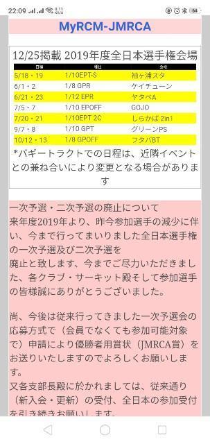 f:id:suzuki-goose350:20190117233106j:image